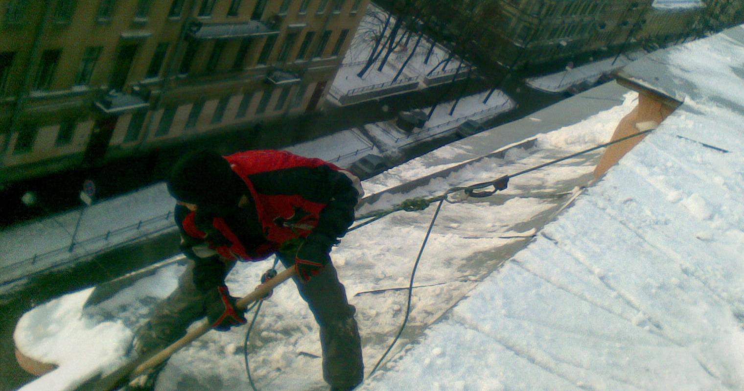 Очистка крыш от снега инструкция по от