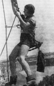 Ольга Фирсова
