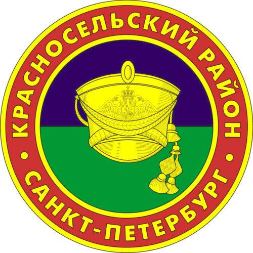 krasnoselskiy-logo-spb-2014